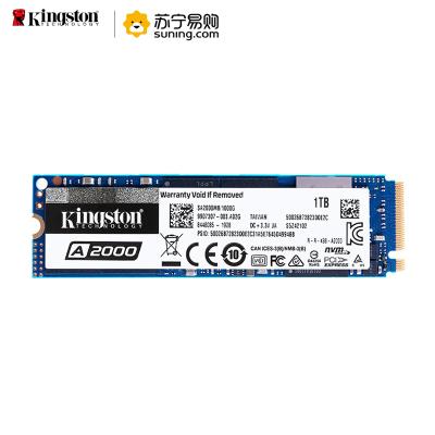 金士頓(Kingston) 1000GB SSD固態硬盤 M.2接口(NVMe協議) A2000系列