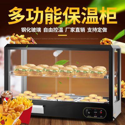 阿斯卡利(ASCARI)展示柜保溫柜電熱保溫箱商用加熱小型恒溫保溫機食品面包蛋撻漢堡 咖啡色方小2層 官方標配