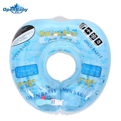欧培(OPEN BABY)婴儿游泳圈 儿童游泳救生圈 幼儿脖圈 开心每天脖圈 心形中码M码