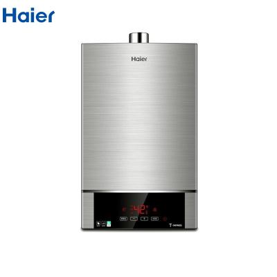 【99新】 Haier/海尔 12升燃气热水器(天然气) 智能抗风 精控恒温压高层专用 JSQ24-T1S