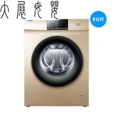 全自動8公斤kg變頻滾筒洗脫一體大容量家用洗衣機