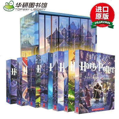华研原版 哈利波特全集英文原版小说 Harry Potter 1-7全集全英版畅销书 正版