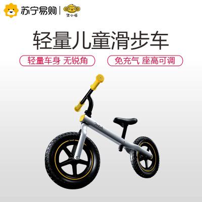 小米生态链 柒小佰儿童滑步车平衡车儿童无脚踏单车男女童车2-6岁宝宝滑行车