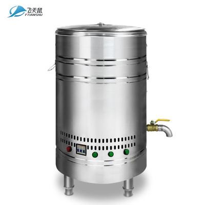 飛天鼠40型電熱煮面爐商用麻辣燙鍋保溫電熱節能湯面爐煮面鍋煮面桶