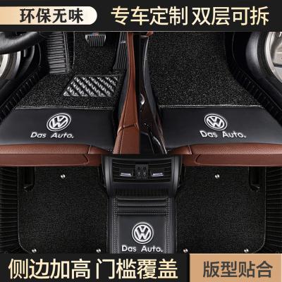 CHE AI REN汽車腳墊 專車專用 大全包圍汽車腳墊 專車專用 雙層腳墊