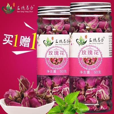 【两罐装】玫瑰花茶 平干玫瑰花 花茶花茶茶叶 干玫瑰花蕾