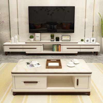 航竹坊 电视柜茶几组合现代简约北欧小户型客厅大理石伸缩经济型电视机柜