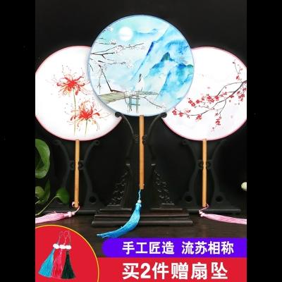 古風團扇女式漢服中國風古代扇子復古典圓扇長柄裝飾舞蹈隨身流蘇 雙魚嬉趣