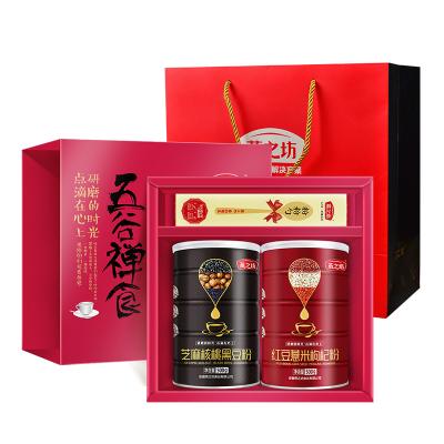 【年货礼盒】燕之坊红豆薏米枸杞粉500g+核桃芝麻黑豆粉500g