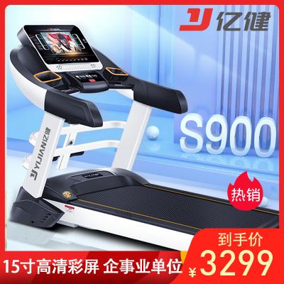 亿健 跑步机 家用静音折叠彩屏多功能 健身器材 S900 15.6吋WIFI ZS