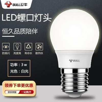 bull公牛LED球泡E27螺口3W5W7W9W12W16W28W36瓦灯泡节能灯泡照明光源家用小灯泡白光冷白暖白黄光