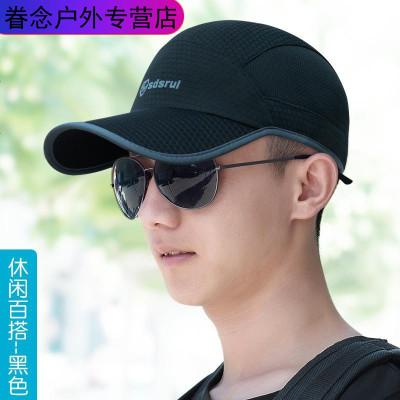 到美(DAOMEI) 子男夏天遮陽帽太陽帽時尚運動百搭鴨舌帽透氣