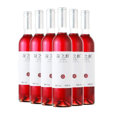 花之醉 玫瑰酒花果酒女士低度甜酒女性紅酒生日禮物500ml*6瓶新款