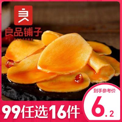任選良品鋪子 薄切土豆片205g/袋 香辣味