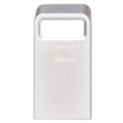 金士顿(Kingston)U盘 DTMC3 USB3.1 迷你型车载U盘银色金属 便携环扣 读速100MB/s 16GB