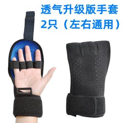 因樂思(YINLESI)輔助固定手套中風偏癱截癱訓練器材固定手部手指握力老人握拳