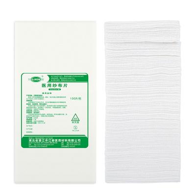 【2包】江赫(QJMDM)醫用紗布塊脫脂10cmx10cm外科傷口包扎敷料消毒醫護紗布片100片