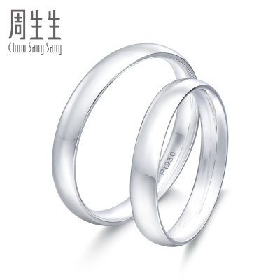周生生(CHOW SANG SANG)Pt950铂金戒指白金戒指尾戒对戒81526R01计价