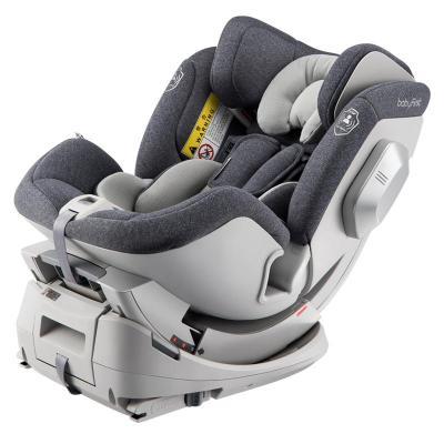 babyfirst宝贝第一灵犀0-4-7岁汽车用婴儿宝宝儿童安全座椅车载