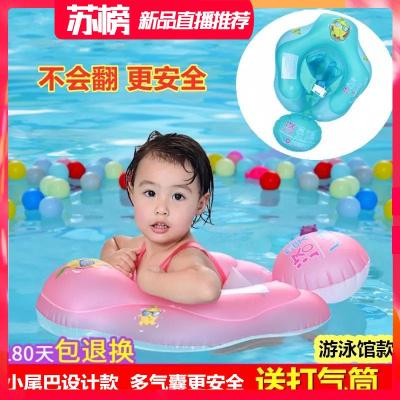 嬰兒游泳圈趴圈嬰幼兒脖圈腋下浮圈寶寶兒0-1-2-3歲防翻兒童