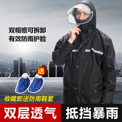 騎安摩托車雨衣男女成人雨衣雨褲套裝單人騎行分體大帽檐成人雨衣