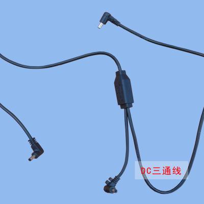 閃電客風扇衣 涼膚機電池 充電器 三聯線 隨身空調夏季降溫制冷電焊服 DC三聯線