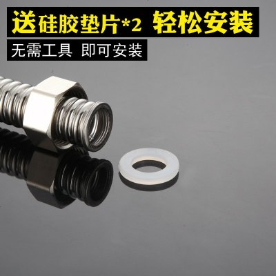 定做 6分暖氣片不銹鋼波紋管進水管防爆冷熱水管金屬硬管熱水器進水管 10米(六分接口)