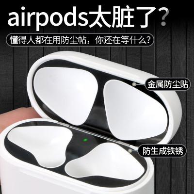 帆睿airpods清潔工具蘋果無線藍牙耳機清理貼二2三3代貼片保護套 草綠【AirPods 1/2保護套】送掛鉤