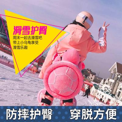 滑雪护臀小乌龟护具护屁股垫防摔裤滑冰成人儿童男女单板装备网红