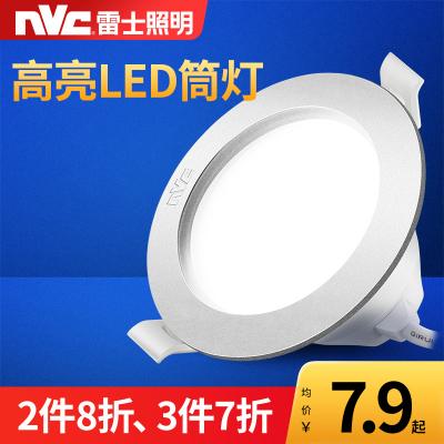 雷士照明NVC 3瓦LED筒灯开孔7.0-8.5公分嵌入式孔灯 简约现代客厅过道装饰天花灯筒灯