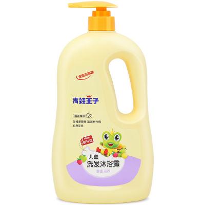 青蛙王子兒童洗發沐浴露1.1L洗發沐浴二合一全家共享裝純正溫和椰油精華滋潤肌膚母嬰幼兒童洗發水沐浴乳