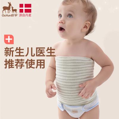 嬰兒護肚圍寶寶護肚子肚臍圍純棉肚兜裹腹圍護臍帶新生兒四季通用