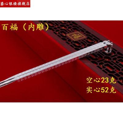 銀筷子999純銀 家用銀筷子餐具足銀家用實心空心小孩大人銀筷子送禮物