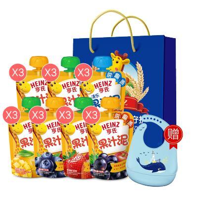 亨氏多口味果汁泥果泥21包礼袋装赠围兜 适用于1岁以上 宝宝零食