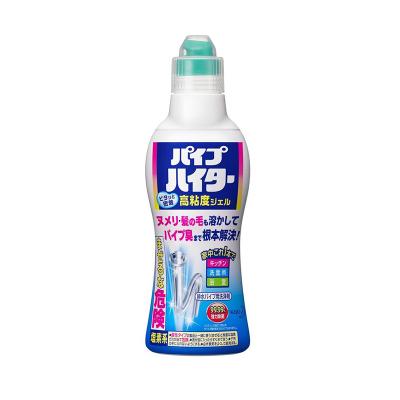 【强力除菌】花王(KAO) 日本直采 下水管道疏通剂 降解毛发500g