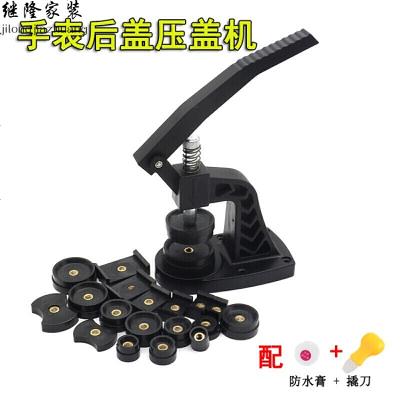 定做 修表工具手表壓蓋器壓后蓋修表壓蓋鉗換電池組合套裝工具臺式壓蓋器20個模具+撬刀+防水膏