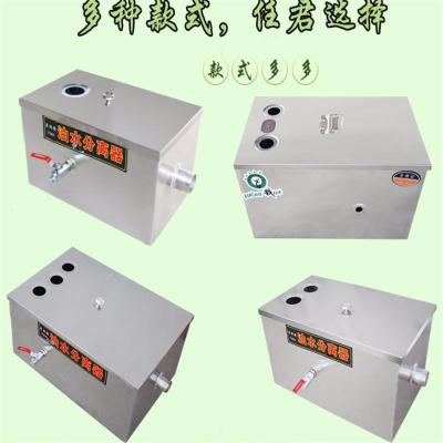欽萱不銹鋼小型廚房過油器 油水分離器 升級款1000*600*400三孔 QX-363