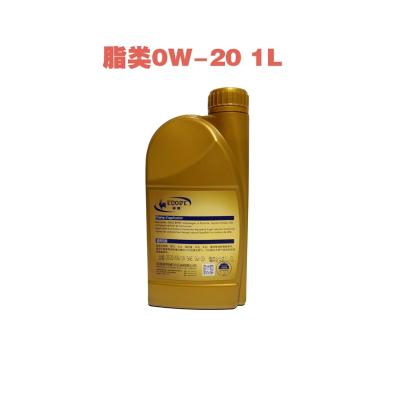 蘇寧車管家 愛普全合成機油0W-20(1L含工時,含機濾)