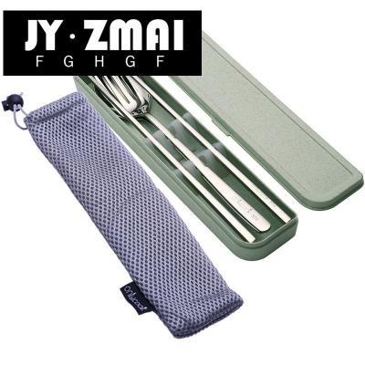 304不銹鋼便攜餐具筷勺套裝防滑筷子勺子學生旅游餐具盒JBL-tmt04 淺綠色4件套(筷、叉、勺、盒子)定制
