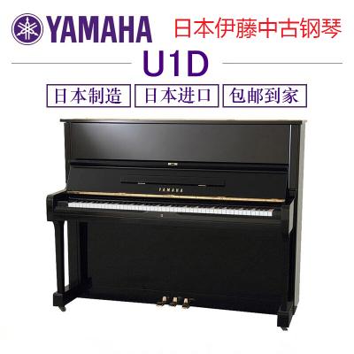 【二手A+】雅馬哈鋼琴 YAMAHA U1D 1959-1965年生產 日本制造 原裝進口 U1D 1959 桃花芯木色