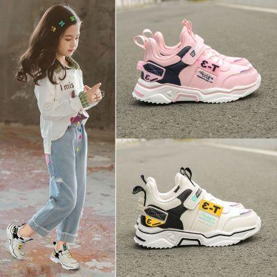 【2020新款】小學生兒童鞋子童鞋男男童春秋女童小白鞋運動鞋女冬威珺