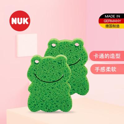 NUK天然木漿嬰兒沐浴棉 2塊組合裝