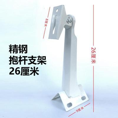監控抱桿支架攝像頭抱柱長支架電線桿路燈不銹鋼抱箍支架室外雙頭