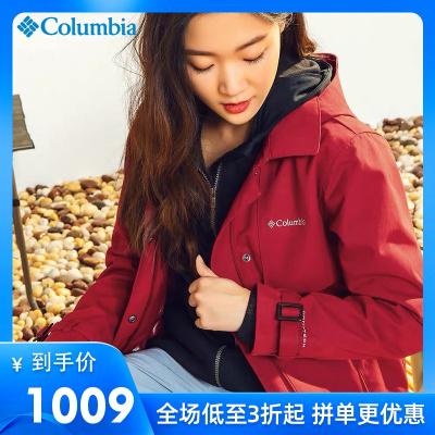 2019秋冬哥倫比亞城市戶外女裝防水熱能保暖單層沖鋒衣PL1050