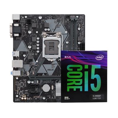 英特尔(Intel) 酷睿六核i5 板U套装 九代 i5 9400F【六核 2.9GHz】 搭配华硕主板/PRIME H310M-K CPU+主板套餐