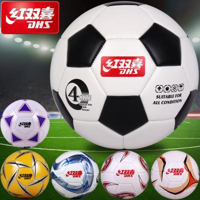 DHS/红双喜 成人5号标准学生儿童4号/3号室内外训练比赛耐磨足球