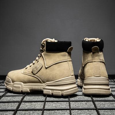 奧休斯(all shoes) 秋季潮流復古男士工裝靴 男舒適透氣軟底耐磨防滑馬丁靴子