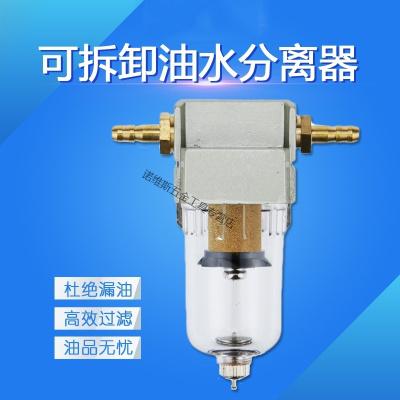 驻车燃油空气加热器专用油滤柴油油水分离器滤芯柴滤滤芯
