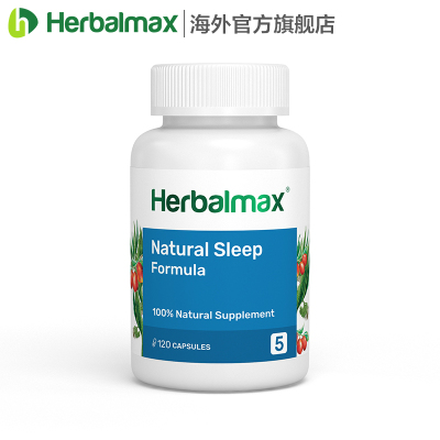 Herbalmax 5號 自然舒眠配方 美國進口 改善睡眠 安神助眠 提升睡眠質量 120粒