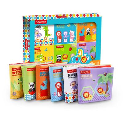 費雪Fisher-Price 嬰幼兒布書早教布書套裝(含6本數字動物形狀顏色視覺動作)寶寶布書啟蒙學習玩具F0812